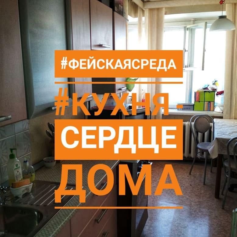 ФЕЙСКИЙ ЗАВТРАК №2